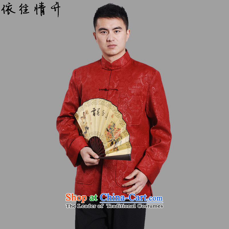 In accordance with the love spring and autumn l trendy new_ older men of ethnic Chinese improvements retro father replacing Tang jackets聽Lgd_m0043_聽Red聽2XL