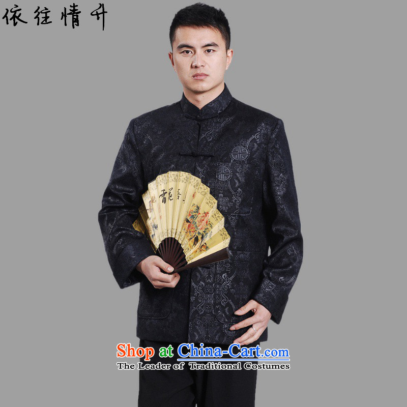 In accordance with the love of nostalgia for the ethnic Chinese in long-sleeved shirt improved Men's Mock-Neck Classic tray clip loaded father Tang jackets�Lgd/m0043# -A Dark Blue�M