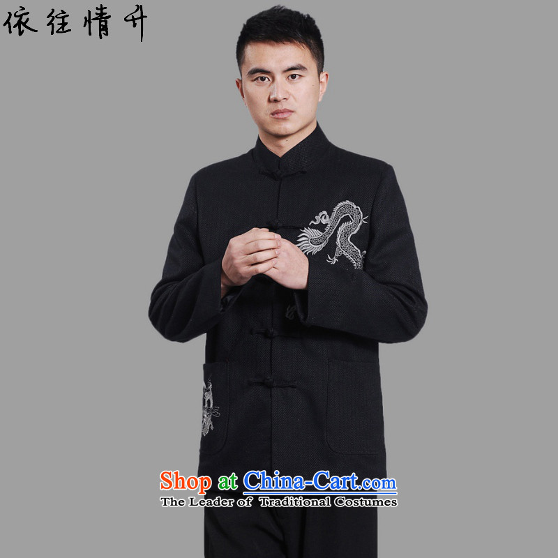 In accordance with the love of ethnic Chinese improvements in men's long-sleeved shirt collar embroidered dragon design load father Tang jackets燣gd_m0044_ -A White Dragon�L