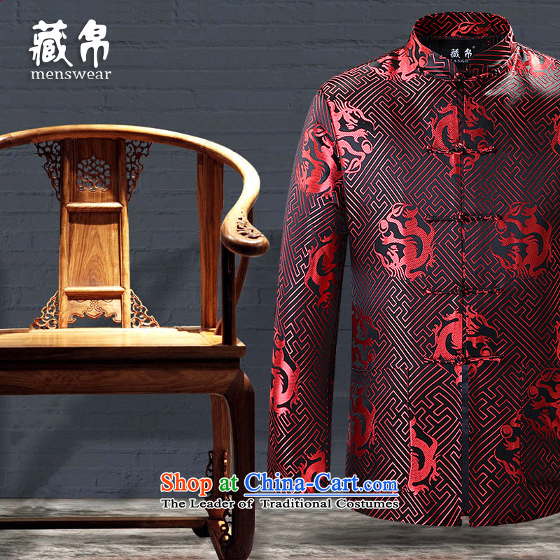 9The autumn and winter possession of Tang Dynasty cotton coat wedding banquet in older China wind Chinese dragon design and black dress聽180_XL Golden seagull Coffee Shop