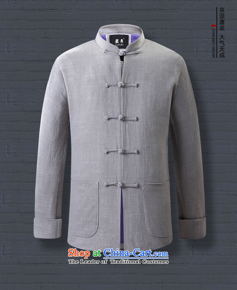 Tang Dynasty Male Silk Tibetan old folk weave cotton linen, the young and the old drive collar tie china wind national costumes disc detained Blue 0735 170/M picture, prices, brand platters! The elections are supplied in the national character of distribution, so action, buy now enjoy more preferential! As soon as possible.