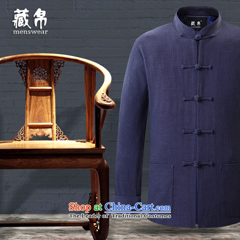 Tang Dynasty Male Silk Tibetan old folk weave cotton linen, the young and the old drive collar tie china wind national costumes disc detained Blue 170/M 0735