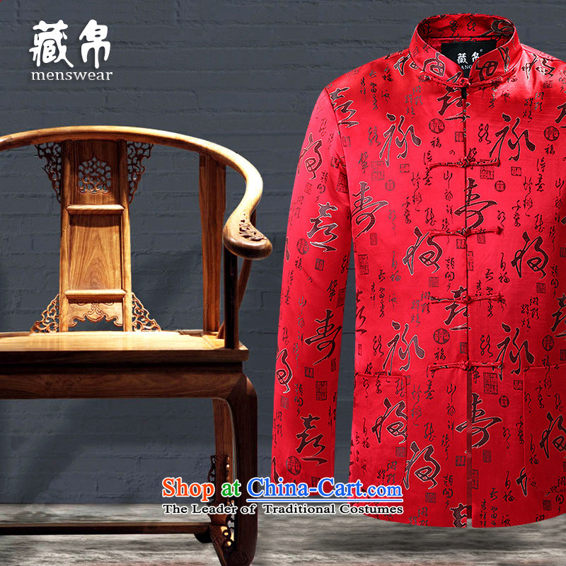 9Consultations on possession of the elderly in the life the CMPC collar disc detained dress China wind Chinese Fu Lu Shou-hi satin red single yi�59 180_XL