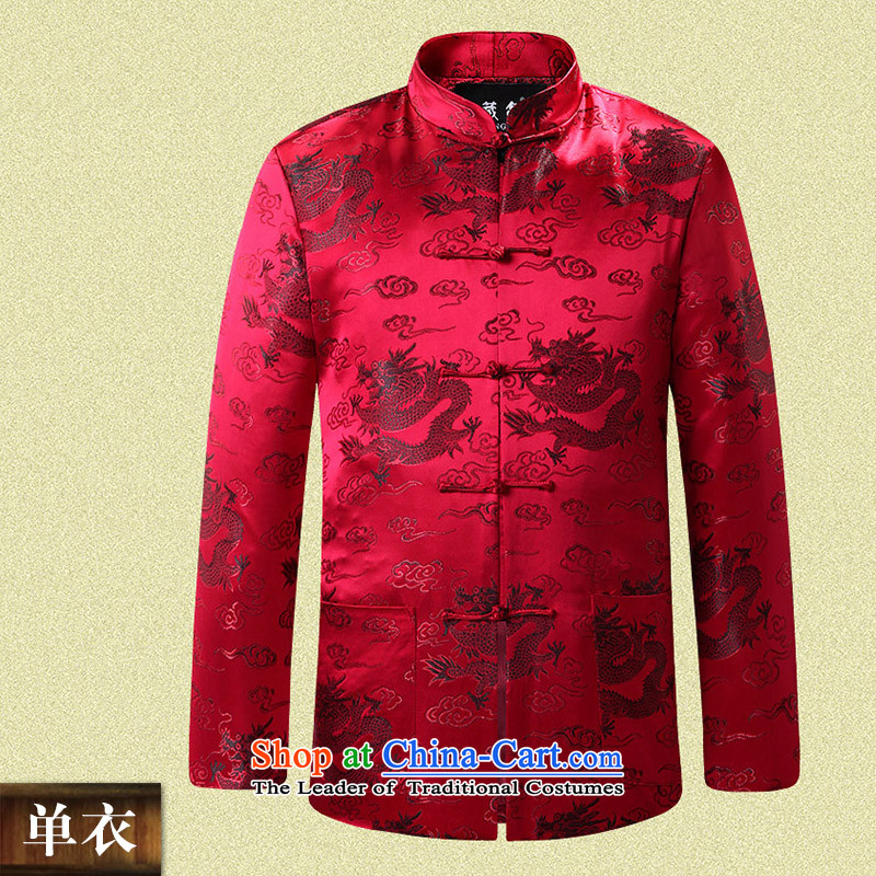 9The autumn and winter possession of Tang Dynasty Dinner celebration of national father replacing Chinese China wind cotton coat dragon design national chestnut horses black single yi 190/XXXL 0789