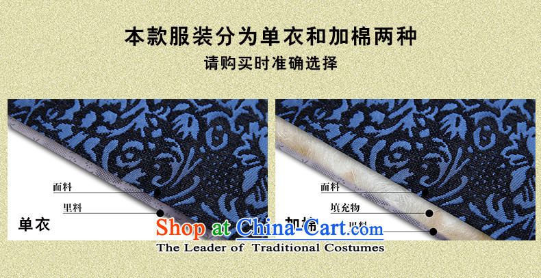 9National men hiding Tang dynasty wedding banquet dress father boxed cotton coat collar up Chinese Wind Chinese Blue Coat 0716 single picture, prices, 170/M brand platters! The elections are supplied in the national character of distribution, so action, buy now enjoy more preferential! As soon as possible.