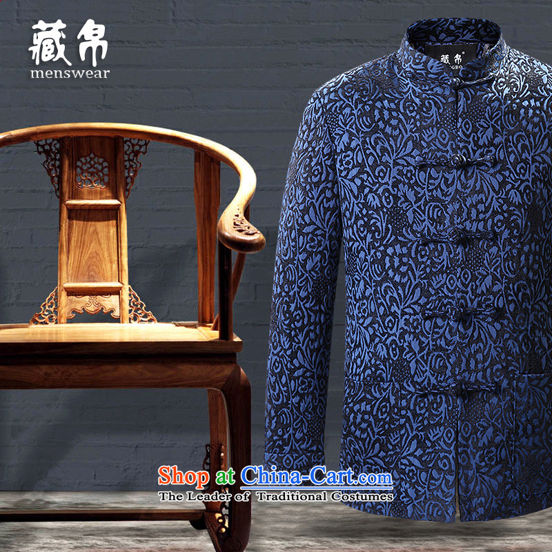 9National men hiding Tang dynasty wedding banquet dress father boxed cotton coat collar up Chinese Wind Chinese Blue Coat 0716 170_M .