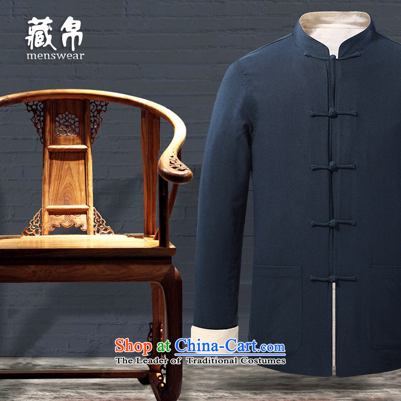 Genuine silk Tibetan old folk weave cotton linen Tang dynasty long-sleeved reversible disc detained in collar older Chinese national costumes Blue 0737 180_XL