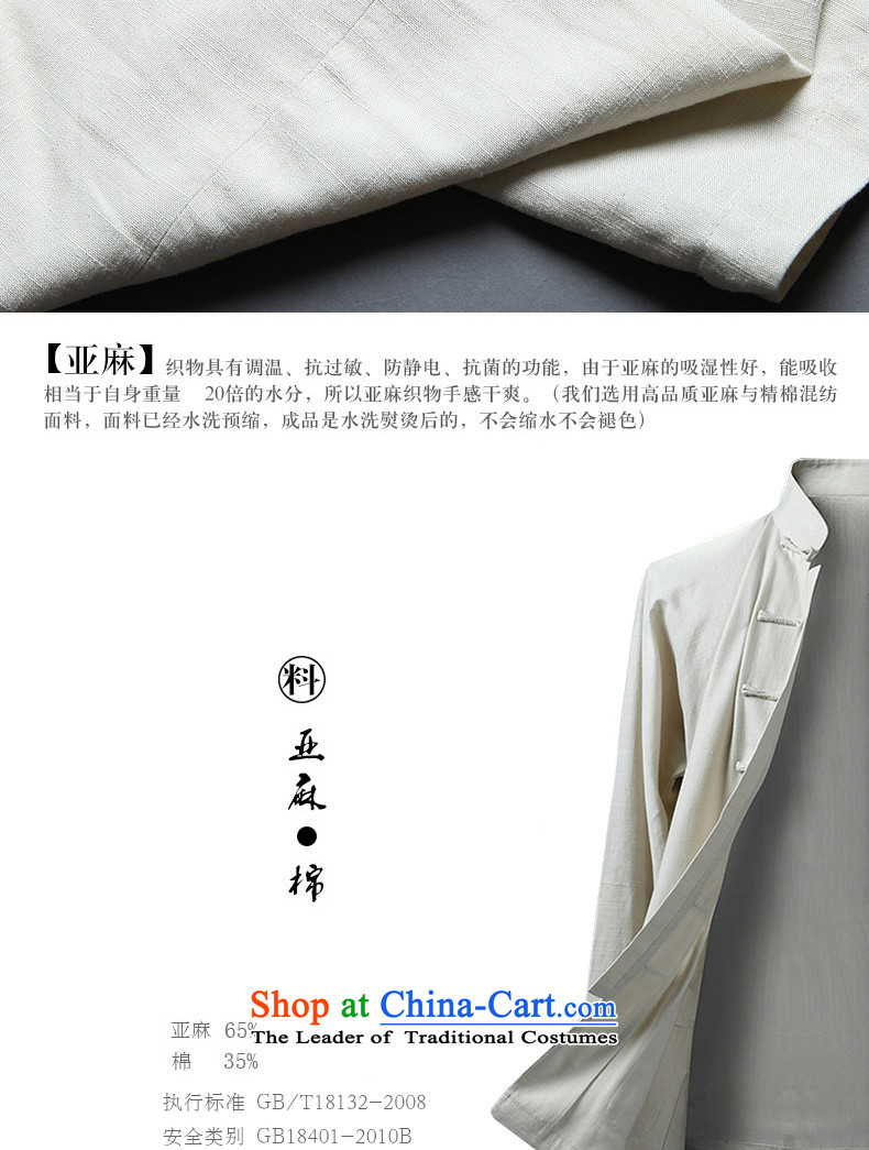 Genuine friendship and possession of long-sleeved shirt, autumn and winter Tang dynasty, forming the Netherlands cotton linen china wind in the national costumes of older kit m White Kit聽190 pictures, prices, brand platters! The elections are supplied in the national character of distribution, so action, buy now enjoy more preferential! As soon as possible.