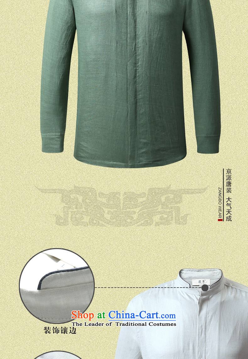 9autumn possession linen long sleeved shirt, forming the Netherlands Father Tang dynasty China wind in national costumes green 158617 175/L older pictures, prices, brand platters! The elections are supplied in the national character of distribution, so action, buy now enjoy more preferential! As soon as possible.