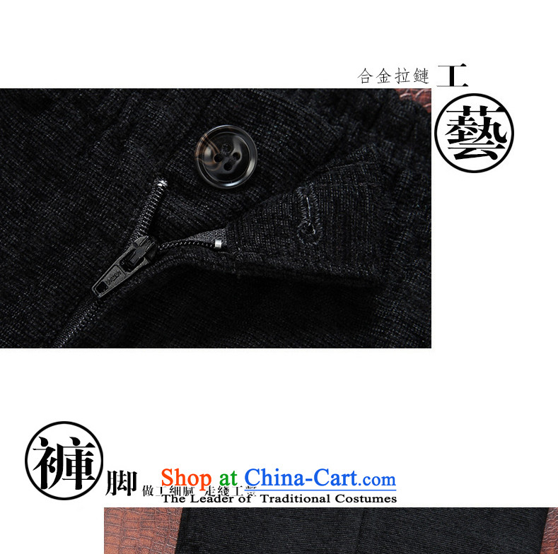 Genuine silk possession of autumn and winter men Tang pants are pants casual pants large relaxd banquet Leisure Rate Package Mail Black聽507 170 pictures, prices, brand platters! The elections are supplied in the national character of distribution, so action, buy now enjoy more preferential! As soon as possible.