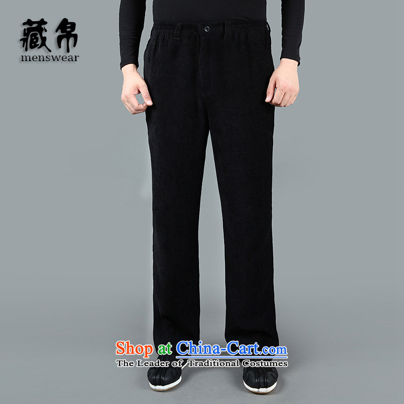 Genuine silk possession of autumn and winter men Tang pants are pants casual pants large relaxd banquet Leisure Rate Package Mail Black聽507 170