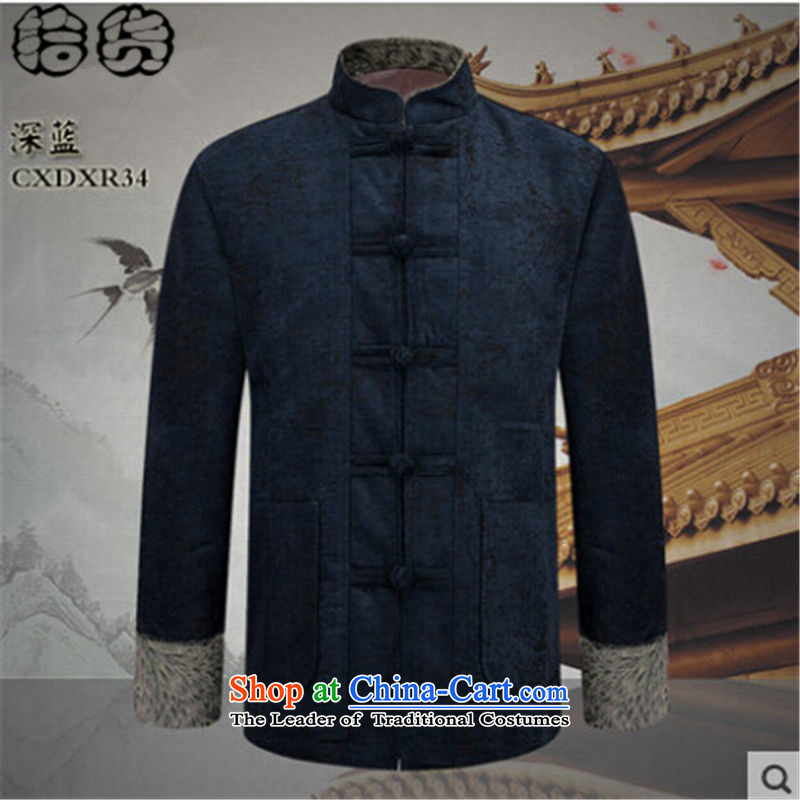 The 2015 autumn pick new retro men of the elderly in the Tang dynasty fluff edge loading thick grandfather jacket autumn China wind and dark blue聽XXXL