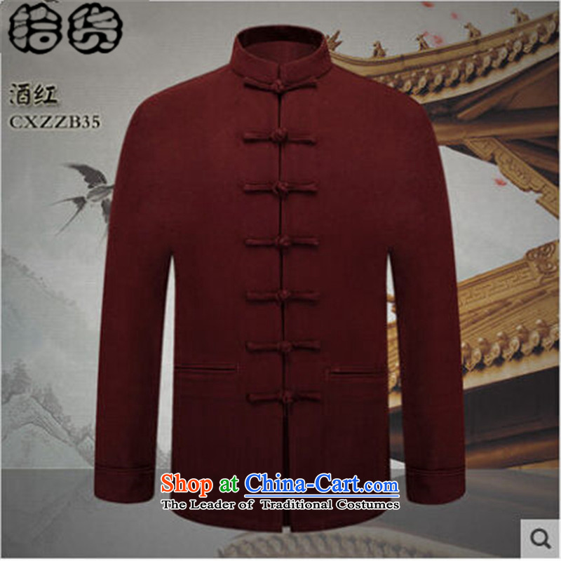 The 2015 autumn pick new minimalist solid color men of ethnic Chinese leisure jacket male grandfather father China wind Tang blouses wine red燣
