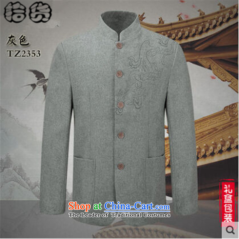 The 2015 autumn pick new father grandfather blouses China Wind Jacket Leisure Men's Mock-Neck men use sub-free ironing autumn jackets gray聽175