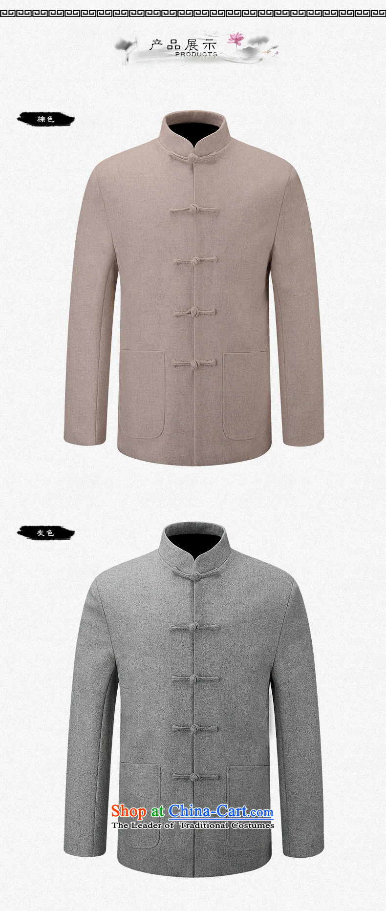 The 2015 autumn pick the new China wind load father of men fall minimalist pure color is detained in Tang Dynasty older men jacket coat gray large聽170 pictures, prices, brand platters! The elections are supplied in the national character of distribution, so action, buy now enjoy more preferential! As soon as possible.