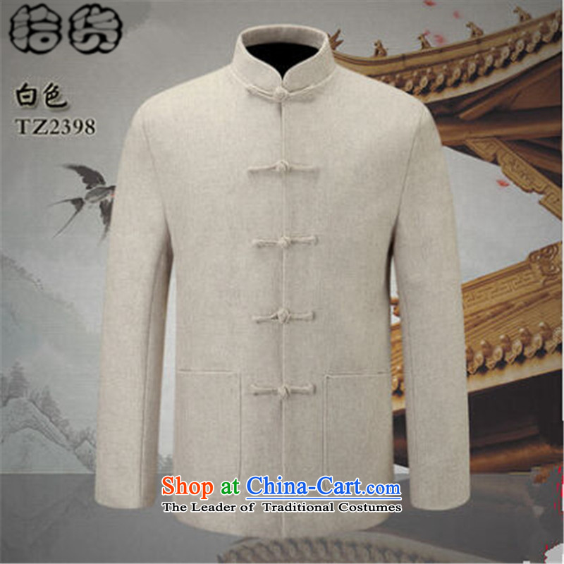 The 2015 autumn pick the new China wind load father of men fall minimalist pure color is detained in Tang Dynasty older men jacket coat gray large聽volume (shihuo 170, pickup) , , , shopping on the Internet