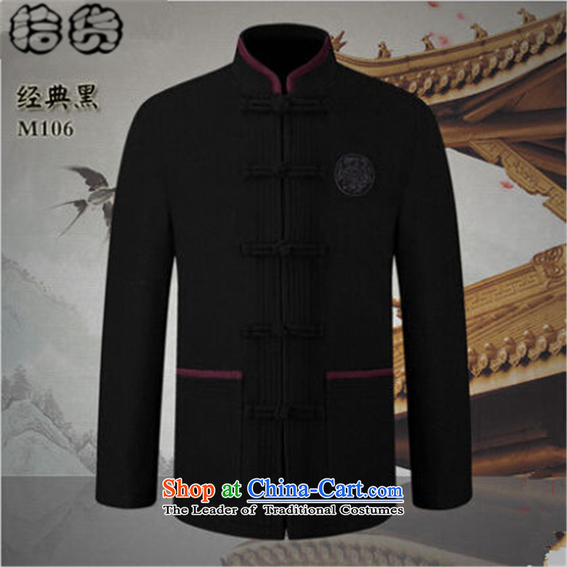 The 2015 autumn pick new Tang dynasty father replacing replacing men jacket coat grandpa autumn colors in the stitching of older China wind national Tang jackets Black 170