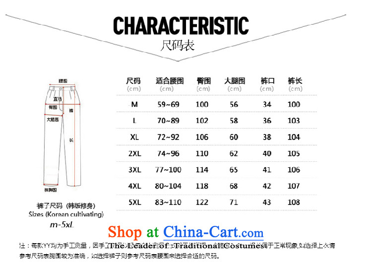 8Vpro Forest (breesonly) Tang Dynasty Chinese tunic, Korean version of the summer and fall of linen pants trousers Sau San thin聽K86聽khaki聽4XL Photo, prices, brand platters! The elections are supplied in the national character of distribution, so action, buy now enjoy more preferential! As soon as possible.
