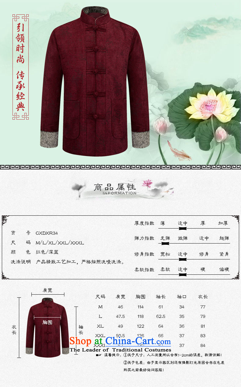 Hirlet Ephraim 2015 autumn and winter new men of the elderly in the Tang dynasty fluff edge with thick grandpa jackets and pure color China wind male straight male dark blue聽XXXL picture, prices, brand platters! The elections are supplied in the national character of distribution, so action, buy now enjoy more preferential! As soon as possible.