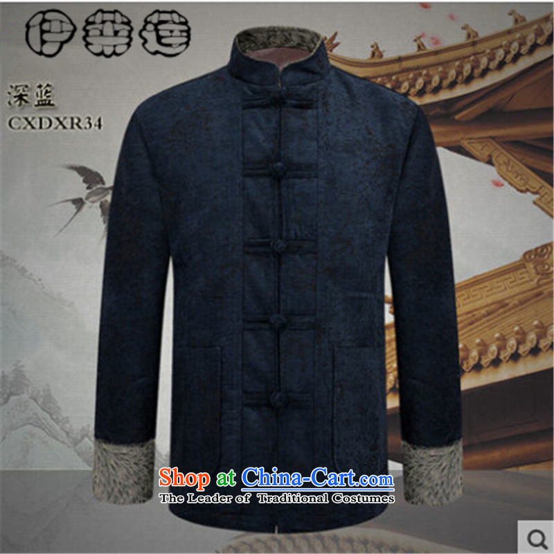 Hirlet Ephraim 2015 autumn and winter new men of the elderly in the Tang dynasty fluff edge with thick grandpa jackets and pure color China wind male straight male聽XXXL Dark Blue