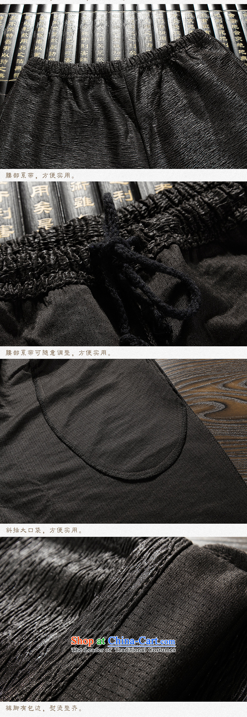 Hirlet Ephraim 2015 autumn and winter new men in Tang dynasty China wind of older Sau San Edge Thick load spring and autumn fluff cord-lock father jacket black聽M picture, prices, brand platters! The elections are supplied in the national character of distribution, so action, buy now enjoy more preferential! As soon as possible.