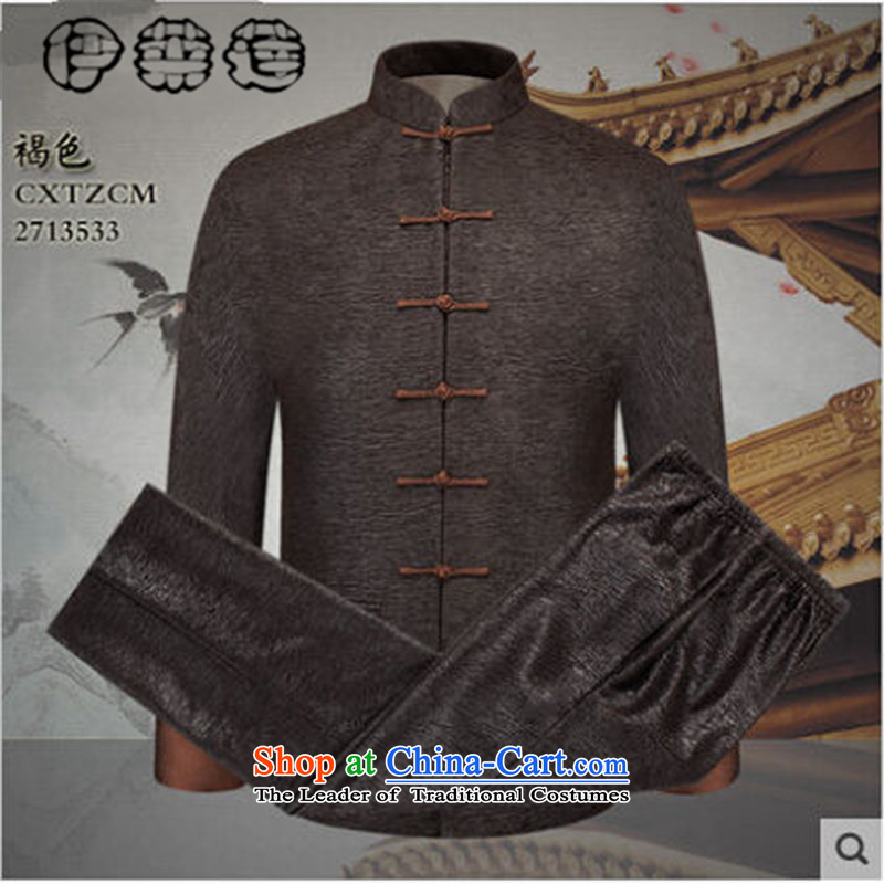 Hirlet Ephraim 2015 autumn and winter new men in Tang dynasty China wind of older Sau San Edge Thick load spring and autumn fluff cord-lock father jacket聽, black M Ephraim ILELIN () , , , shopping on the Internet