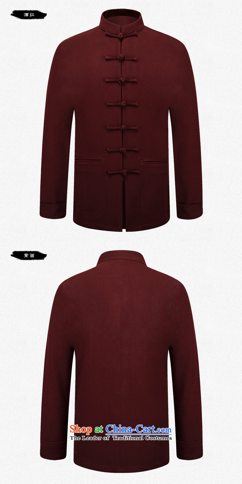 Hirlet Ephraim 2015 autumn and winter New China wind up charge-back collar Tang blouses and the elderly in the Chinese nation with father grandpa casual jacket carbon聽XXXL picture, prices, brand platters! The elections are supplied in the national character of distribution, so action, buy now enjoy more preferential! As soon as possible.