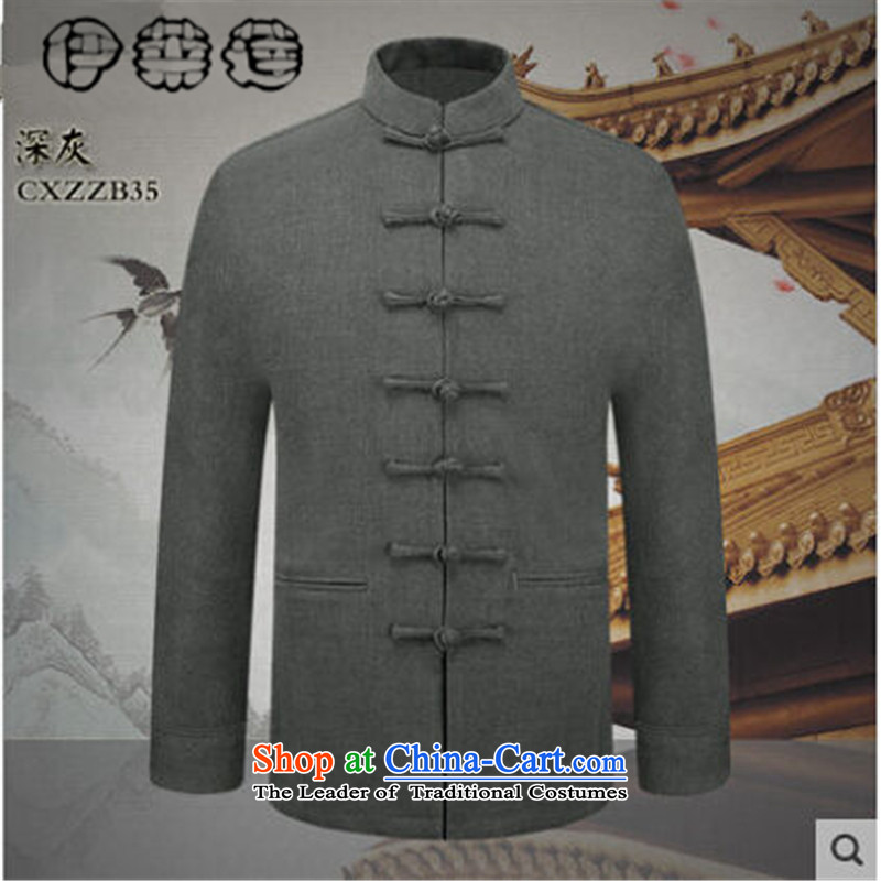 Hirlet Ephraim 2015 autumn and winter New China wind up charge-back collar Tang blouses and the elderly in the Chinese nation with father grandpa casual jacket聽XXXL Carbon