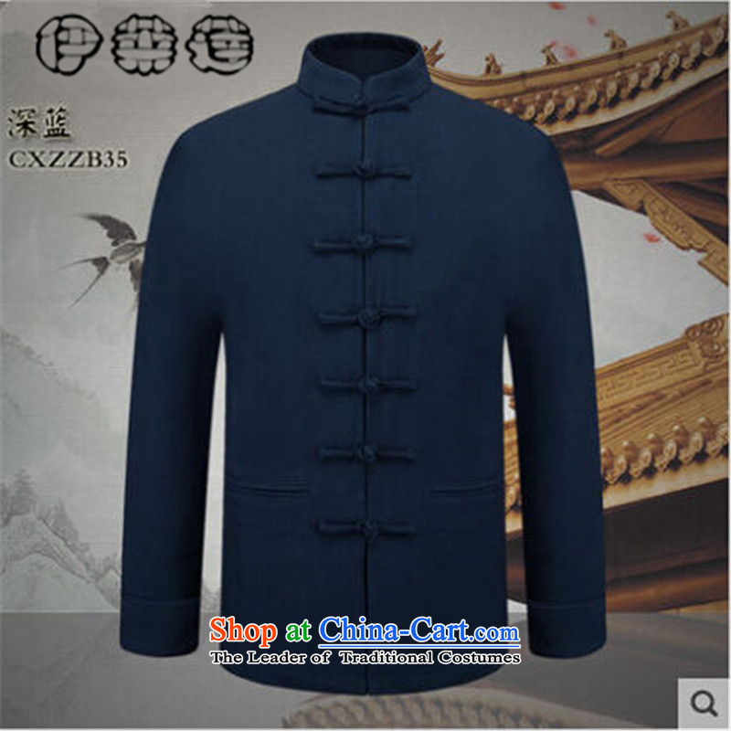 Hirlet Ephraim 2015 autumn and winter New China wind up charge-back collar Tang blouses and the elderly in the Chinese nation with father grandpa casual jacket聽, dark gray XXXL, Ephraim ILELIN () , , , shopping on the Internet