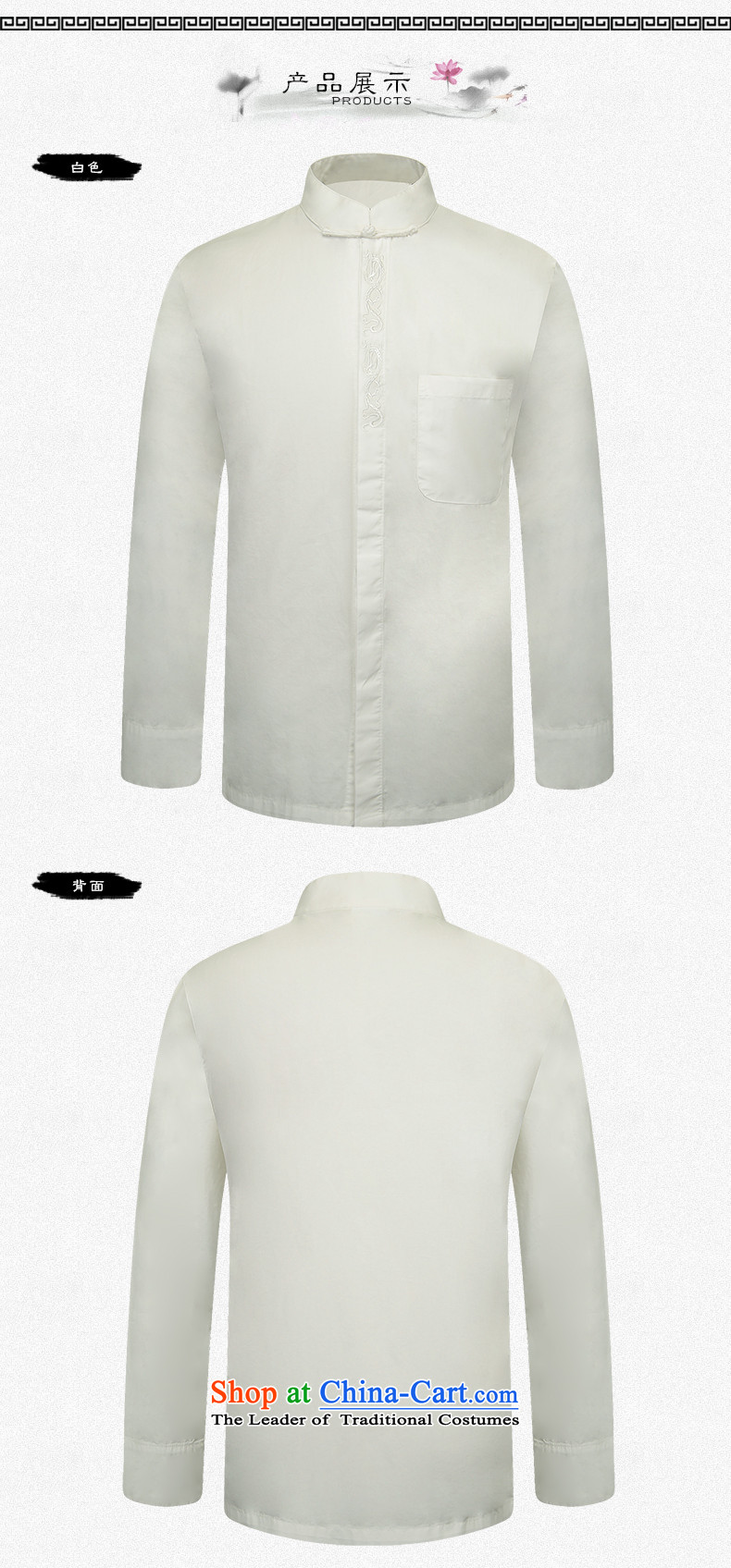 Hirlet Ephraim of autumn and winter 2015 New Product men of ethnic Tang dynasty shirt with the elderly in the grandfather father Men's Shirt China wind leisure men map color聽pictures, prices, XXL brand platters! The elections are supplied in the national character of distribution, so action, buy now enjoy more preferential! As soon as possible.