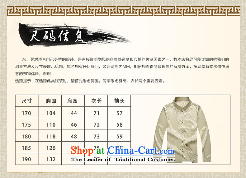 The OSCE, 2015 autumn and winter lemonade new product men of ethnic Chinese PU yi tang jackets in older men and Chinese shirt PU along the River During the Qingming Festival