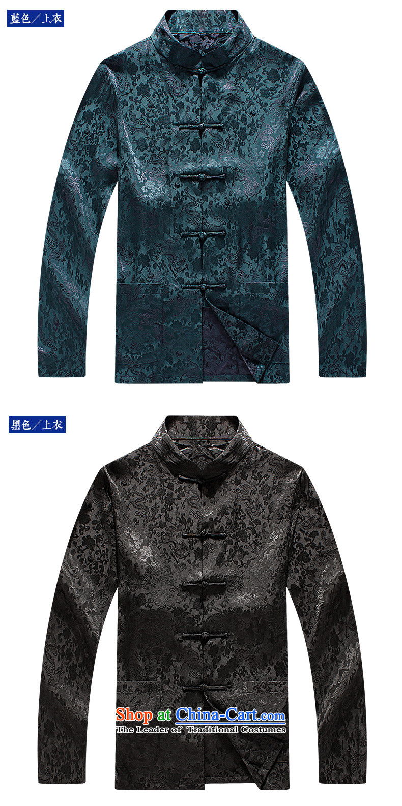 Hirlet Ephraim Fall 2015 New Men Silk China wind Tang Dynasty Package for older persons and herbs extract silk Chinese father grandfather leisure wears black聽M picture, prices, brand platters! The elections are supplied in the national character of distribution, so action, buy now enjoy more preferential! As soon as possible.