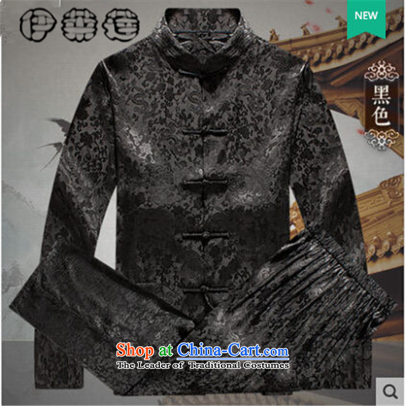 Hirlet Ephraim Fall 2015 New Men Silk China wind Tang Dynasty Package for older persons and herbs extract silk Chinese father grandfather leisure wears black�M