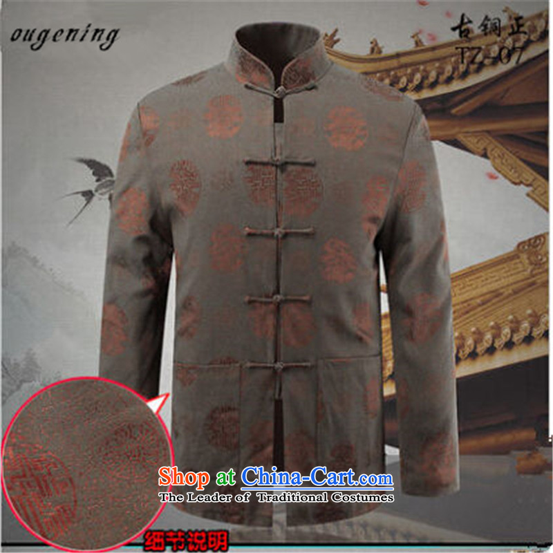2015 Autumn of older persons in the new father grandfather of ethnic Chinese with PU Men's Shirt PU Leather Jacket Color 170