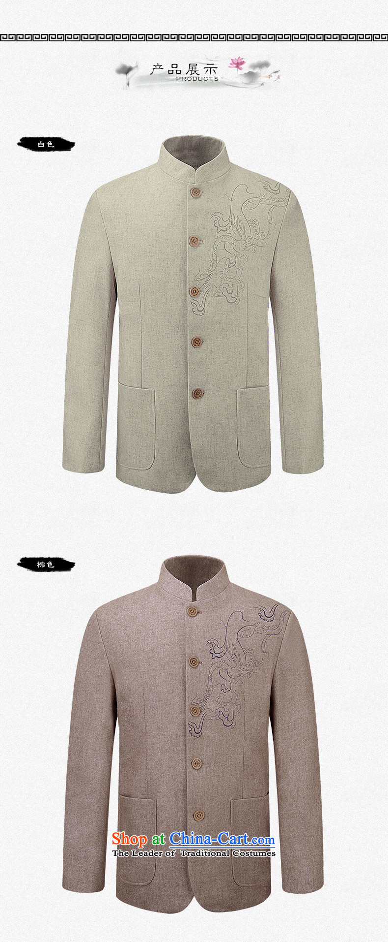 Hirlet Ephraim 2015 autumn and winter New China wind men's woolen a collar men use Sub Male Tang jackets men's Chinese elderly in the leisure T-shirt white聽180 pictures, prices, brand platters! The elections are supplied in the national character of distribution, so action, buy now enjoy more preferential! As soon as possible.