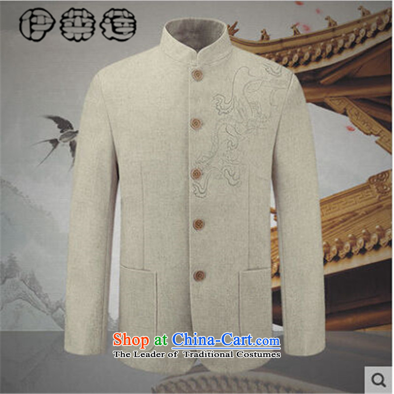 Hirlet Ephraim 2015 autumn and winter New China wind men's woolen a collar men use Sub Male Tang jackets men's Chinese elderly in the leisure T-shirt White聽180