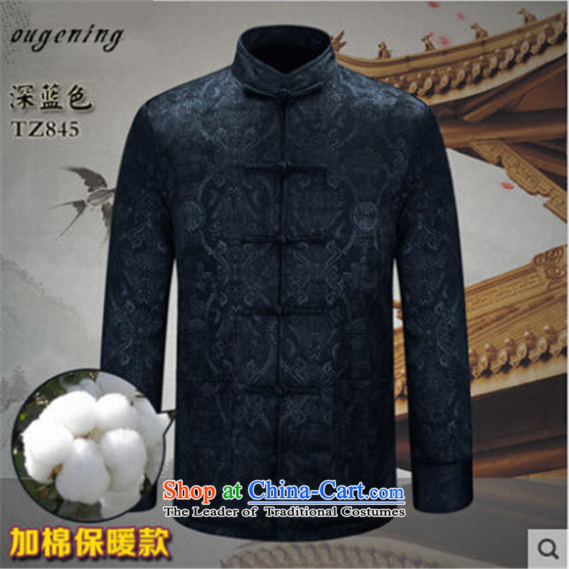 The OSCE, 2015 autumn and winter, the name of the new National Assembly wind grandpa father PU T-shirt jacket and Chinese of older persons in the dark blue jacket and PU cotton�5