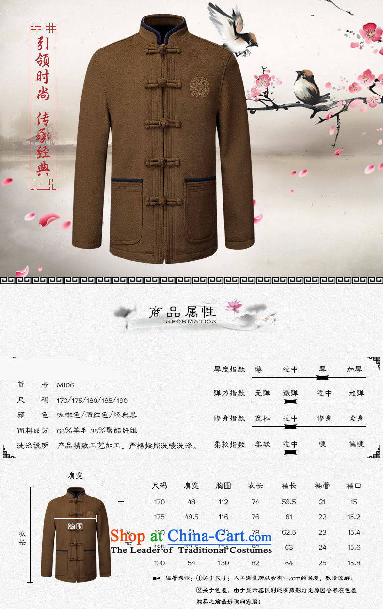 Hirlet Ephraim 2015 autumn and winter new men wool coat man grandpa father China wind wool a leisure of ethnic Chinese tunic shirt wine red聽185 pictures, prices, brand platters! The elections are supplied in the national character of distribution, so action, buy now enjoy more preferential! As soon as possible.
