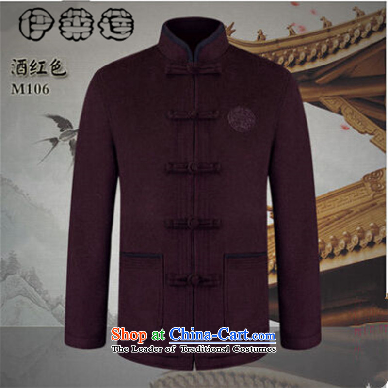 Hirlet Ephraim 2015 autumn and winter new men wool coat man grandpa father China wind wool a leisure of ethnic Chinese tunic shirt wine red聽185