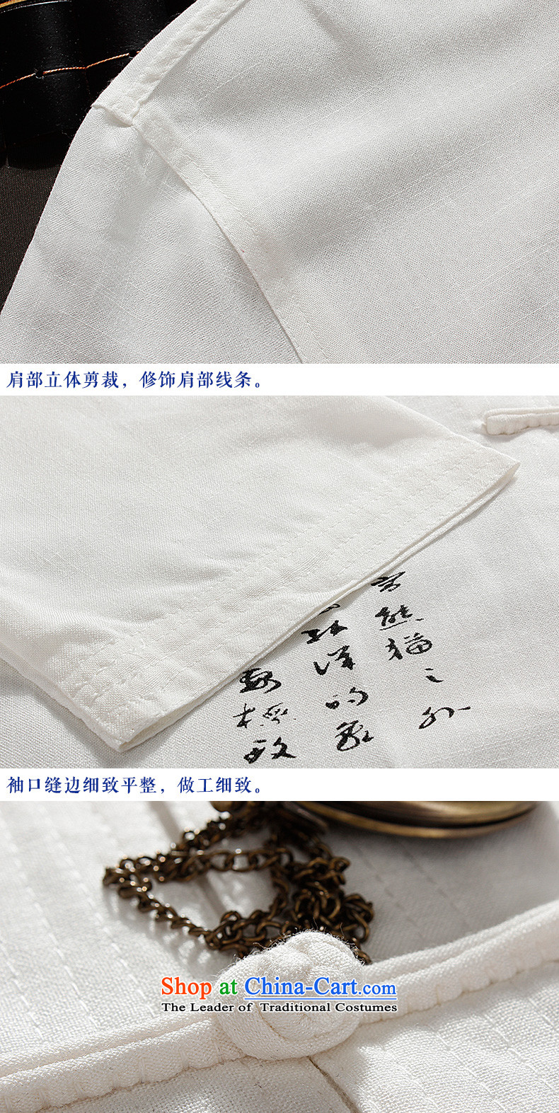 Hirlet Ephraim 2015 autumn and winter, men's new product men casual Tang Dynasty Chinese long sleeved shirt men national wind in older men casual shirt, white聽S picture, prices, brand platters! The elections are supplied in the national character of distribution, so action, buy now enjoy more preferential! As soon as possible.