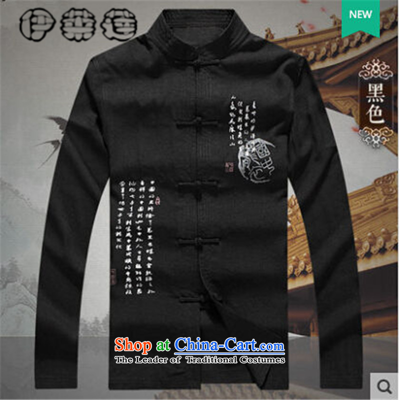 Hirlet Ephraim 2015 autumn and winter, men's new product men casual Tang Dynasty Chinese long sleeved shirt men national wind in older men casual shirt, white聽, Electrolux Ephraim ILELIN () , , , shopping on the Internet