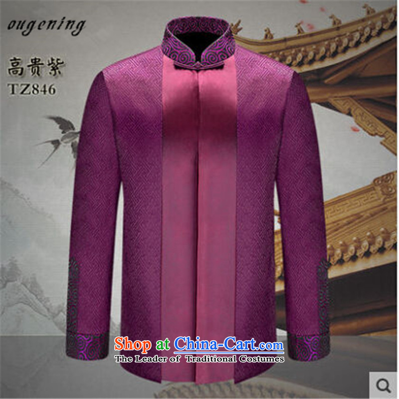 The name of the 2015 autumn of the OSCE new father grandfather replacing sheikhs wind Chinese shirt l in older men's jackets and noble purple�175