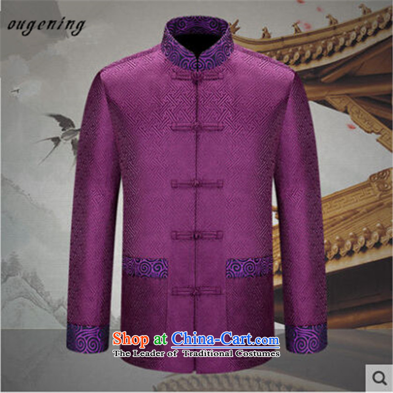The name of the 2015 autumn of the OSCE New China wind in older men's father grandfather replacing stamp long-sleeved shirt collar jacket noble purple聽180