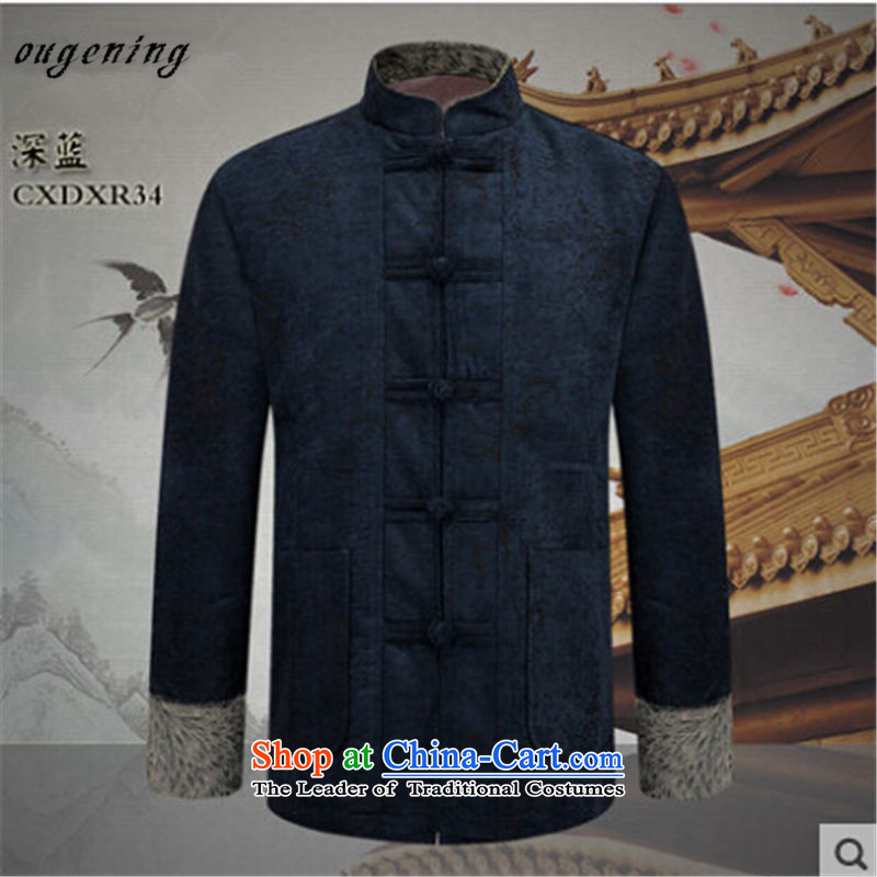 The name of the 2015 autumn of the OSCE in the new age of ethnic boys father grandfather boxed long-sleeved shirt collar stitching dark blue jacket�XL