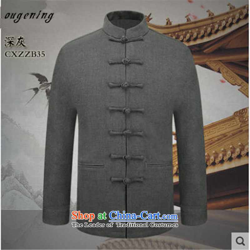 The name of the 2015 autumn of the OSCE new father grandfather replacing men's jackets in older solid color collar long-sleeved slotted pan buttoned, dark gray�XXXL