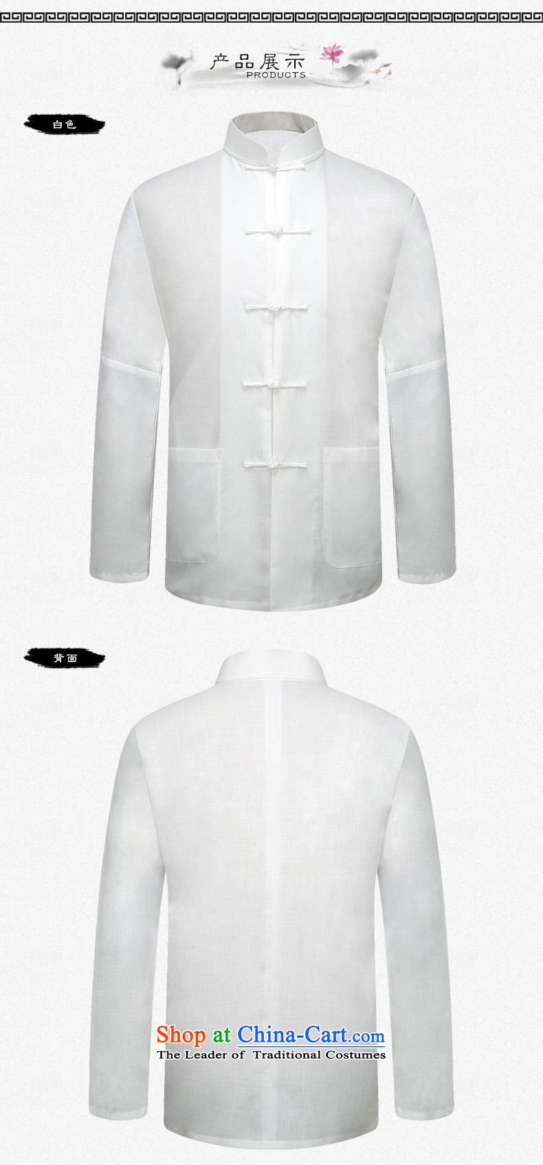The name of the 2015 autumn of the OSCE New China wind Men's Mock-Neck Shirt snap-men wear long-sleeved shirt Tang Dynasty Chinese shirt white L picture, prices, brand platters! The elections are supplied in the national character of distribution, so action, buy now enjoy more preferential! As soon as possible.