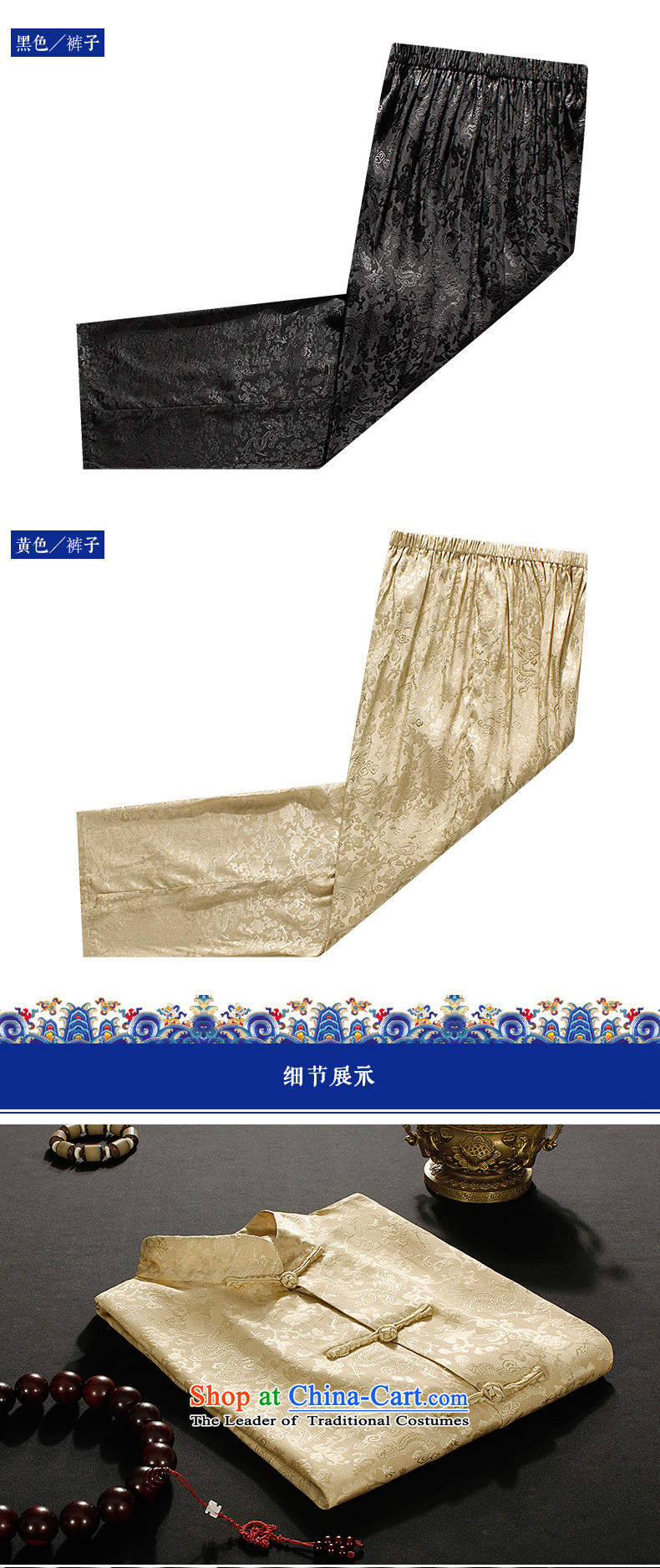 The name of the 2015 autumn of the OSCE New China wind in Tang Dynasty older collar long-sleeved kit men shirt Tang dynasty father grandfather replacing yellow聽XXL picture, prices, brand platters! The elections are supplied in the national character of distribution, so action, buy now enjoy more preferential! As soon as possible.