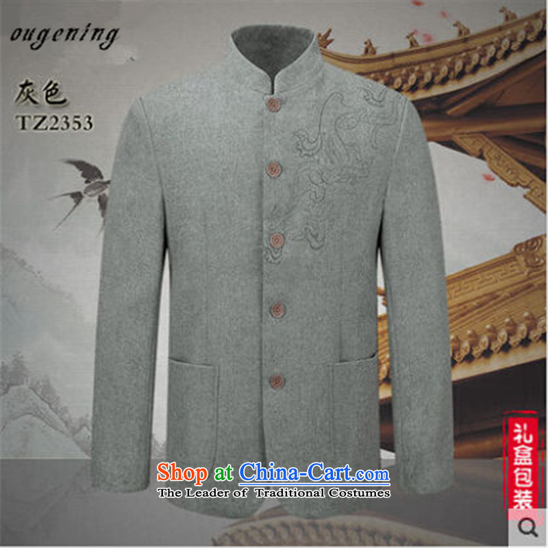 The name of the 2015 autumn of the OSCE New China wind in older men's gross a jacket father casual solid color collar long-sleeved jacket pattern gray聽185