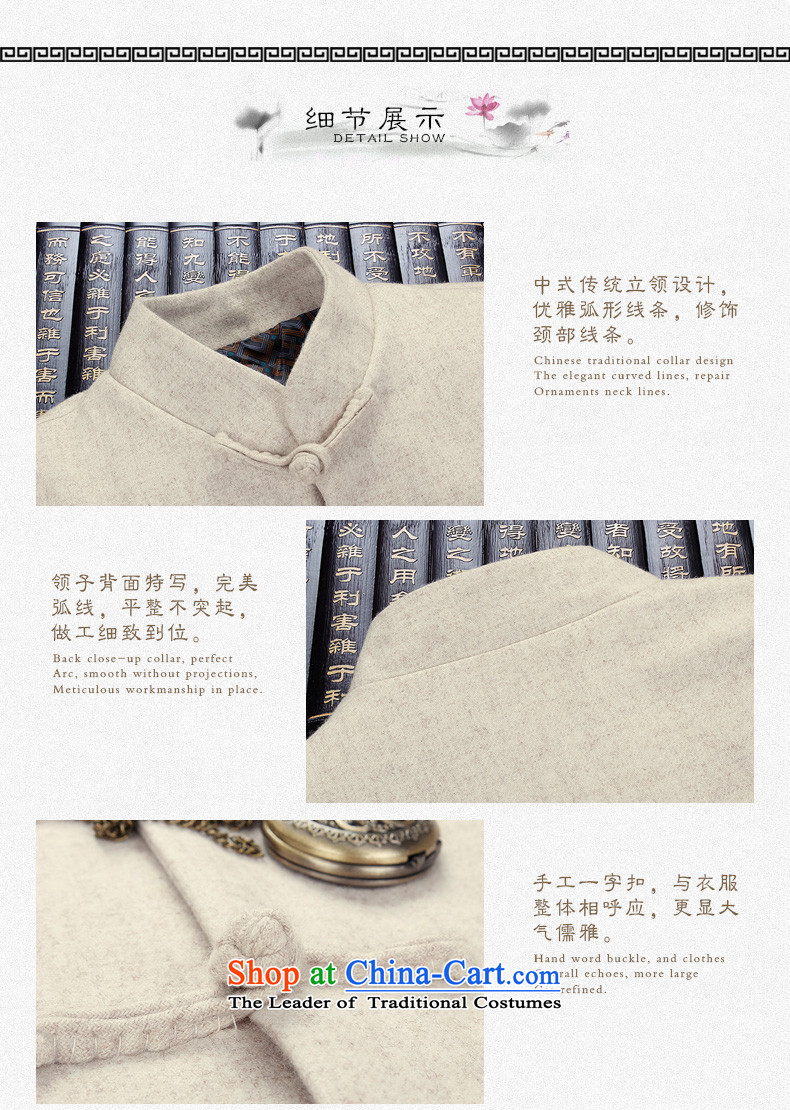 The name of the 2015 autumn of the OSCE New China wind in older disk Tang dynasty detained a T-shirt dad gross grandpa replacing men long sleeve jacket coat Gray聽Photo 190, prices, brand platters! The elections are supplied in the national character of distribution, so action, buy now enjoy more preferential! As soon as possible.