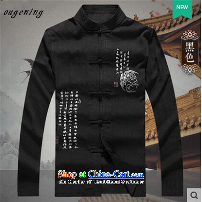 The name of the 2015 autumn of the OSCE New China wind load grandpa father Mock-Neck Shirt Tang Dynasty Chinese calligraphy cotton field men long-sleeved shirt Black聽170